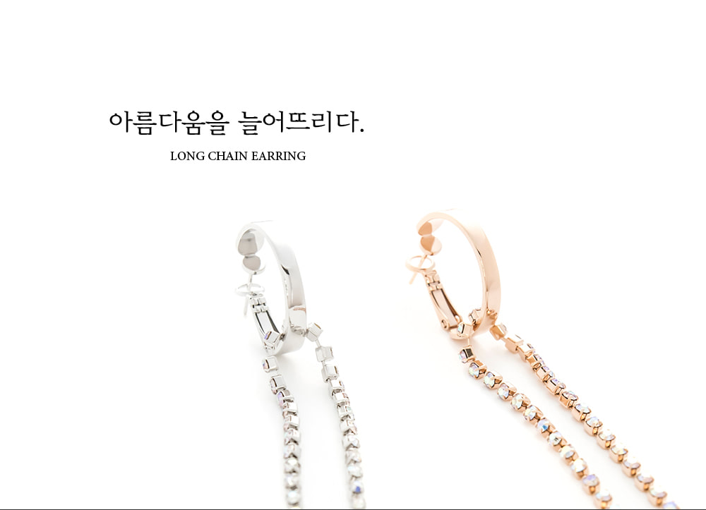 long chain earring
